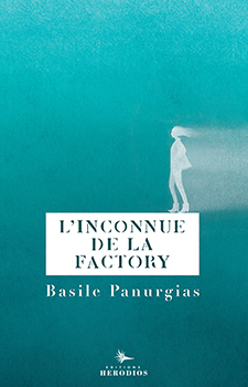 L'Inconnue de la Factory